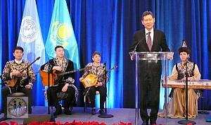 26th INDEPENDENCE DAY OF THE REPUBLIC OF KAZAKHSTAN