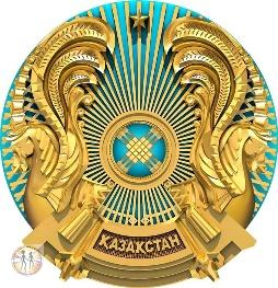 emblem-of-republic-of-kazakhstan