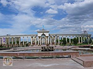 ALMATY: THE FIRST PRESIDENT PARK