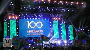 100th-annv-peoples-republic-of-azerbaycan-0542